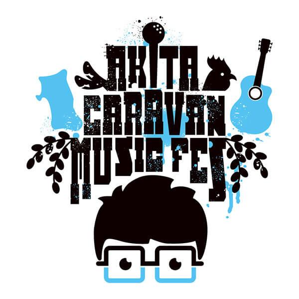 秋田CARAVAN MUSIC FES 2019
